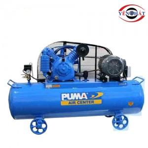 Máy nén khí PUMA PK-7250A (7.5HP)