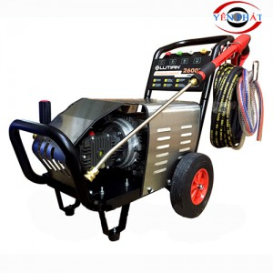 Máy rửa xe cao áp 2600PSI Autostop