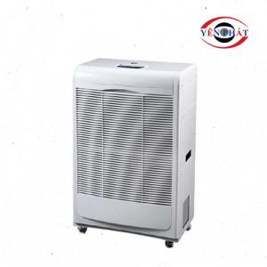 Máy hút ẩm công nghiệp FujiE HM6120EB