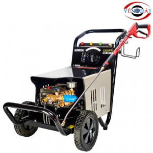 Máy rửa xe cao áp Kumisai 2200PSI
