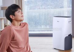 Top 3 thương hiệu máy hút ẩm Hàn Quốc giá tốt nhất 2021