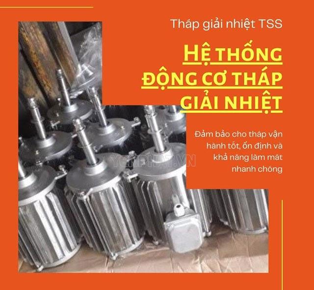 tháp giải nhiệt nước TSS
